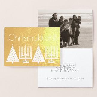 Tarjeta Con Relieve Metalizado El oro Chrismukkah del día de fiesta añade su foto