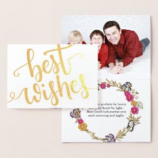 Tarjeta Con Relieve Metalizado Foto de familia con guión del texto del efecto