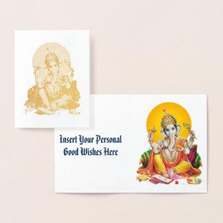 Tarjeta Con Relieve Metalizado Ganesh