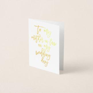 Tarjeta Con Relieve Metalizado La suegra del boda del efecto metalizado de oro le