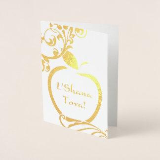 Tarjeta Con Relieve Metalizado L'Shana Tova Apple floral