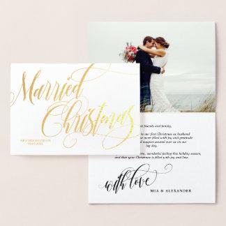 Tarjeta Con Relieve Metalizado Swirly casó navidad que casaba la foto le agradece