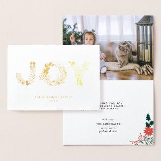 Tarjeta Con Relieve Metalizado Tipo alegre oro de la foto del navidad del |