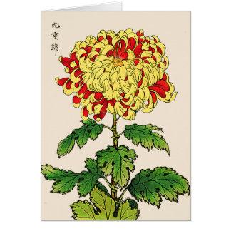 Tarjeta Crisantemo del japonés del vintage. Amarillo de la