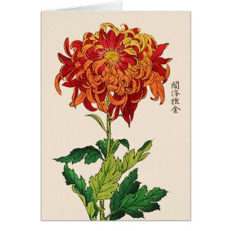 Tarjeta Crisantemo del japonés del vintage. Moho y naranja