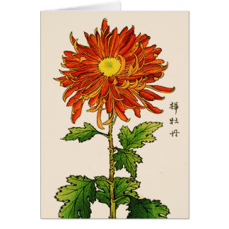 Tarjeta Crisantemo del japonés del vintage. Naranja y oro