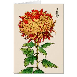 Tarjeta Crisantemo del japonés del vintage. Oro y naranja