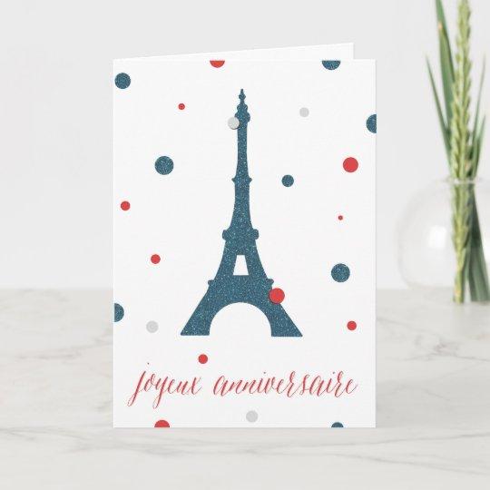 Tarjeta Cumpleaños Del Francés De La Torre Eiffel