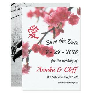 Tarjeta Dando la bienvenida a símbolo del amor de Sakura
