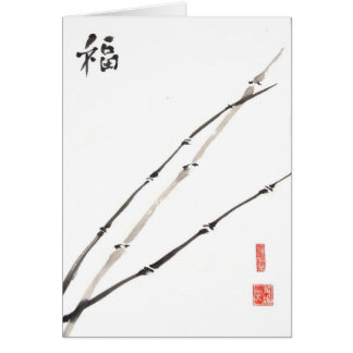 Tarjeta de bambú del arte del zen afortunado