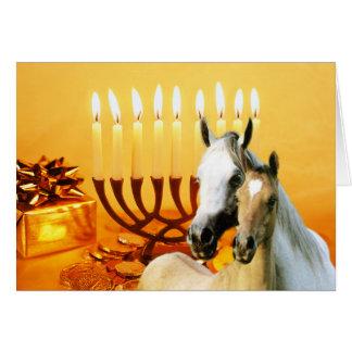 Tarjeta de Chanukah de los Pals del caballo