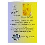 Tarjeta de cumpleaños de marzo - narciso y Aquamar