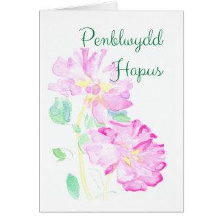 Tarjeta de cumpleaños rosada de los rosas: Saludo