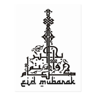 Tarjeta de Eid