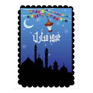 Tarjeta de Eid Mubarik