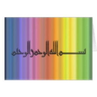 Tarjeta de felicitación árabe islámica de