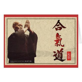 tarjeta de felicitación armoniosa del alcohol