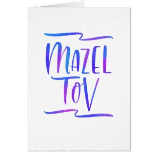 Tarjeta de felicitación brillante de Ombre Mazel