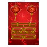 Tarjeta de felicitación china de la felicidad del