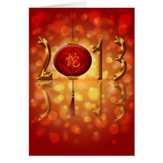 Tarjeta de felicitación china del Año Nuevo 2013
