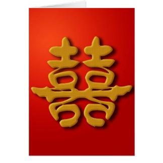 Tarjeta de felicitación china del boda de la calig