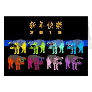Tarjeta de felicitación china del estallido del