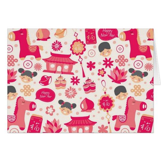 Tarjeta de felicitación china linda del Año Nuevo