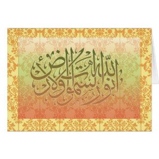 Tarjeta de felicitación con caligrafía árabe