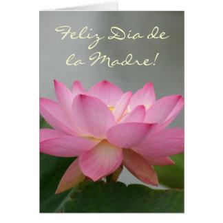 Tarjeta de felicitación de Feliz Dia de la Madre P