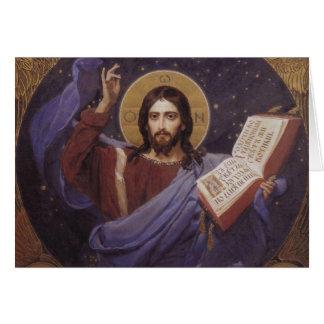 Tarjeta de felicitación de la biblia de Jesús