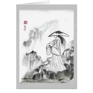 Tarjeta de felicitación de la espada del dibujo