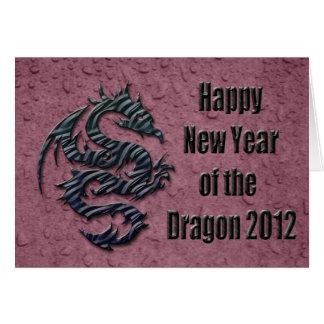 Tarjeta de felicitación del dragón del Año Nuevo