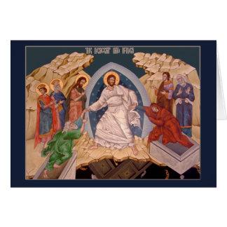 Tarjeta de felicitación del icono de Pascha