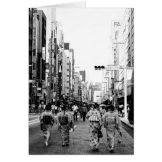 Tarjeta de felicitación estilizada de Ginza Tokio