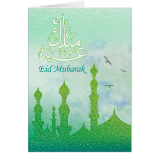 ¡Tarjeta de felicitación islámica de Eid Mubarak