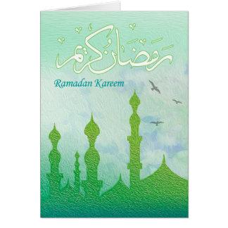 ¡Tarjeta de felicitación islámica del Ramadán