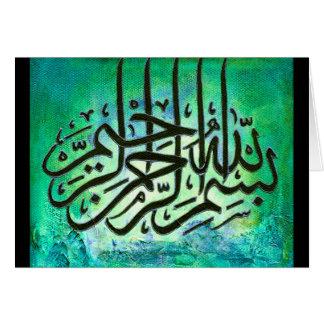 Tarjeta de felicitación islámica ORIGINAL del arte