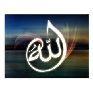 Tarjeta de felicitación musulmán de la caligrafía postal