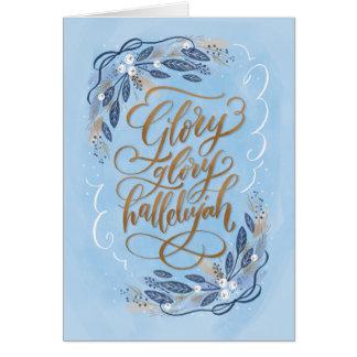 Tarjeta de felicitación religiosa de la gloria el