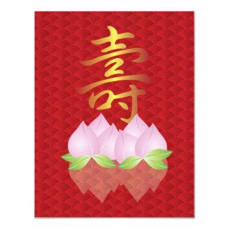 Tarjeta de la invitación del símbolo de la invitación 10,8 x 13,9 cm