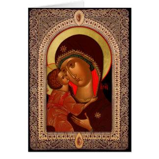 Tarjeta de la natividad del navidad para los