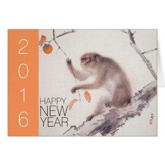 Tarjeta de la pintura del japonés de la Feliz Año