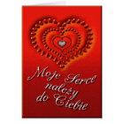 Tarjeta de la tarjeta del día de San Valentín en