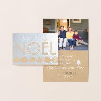 Tarjeta de Navidad 2 contemporánea personalizable