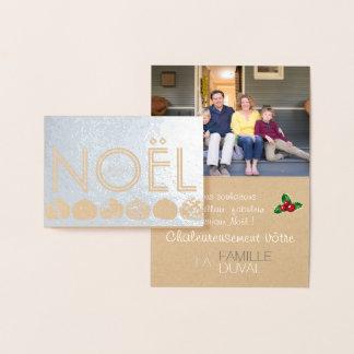 Tarjeta de Navidad contemporánea personalizable