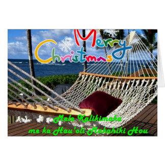 Tarjeta de Navidad hawaiana