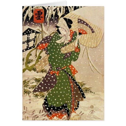 Tarjeta de Navidad japonesa retra