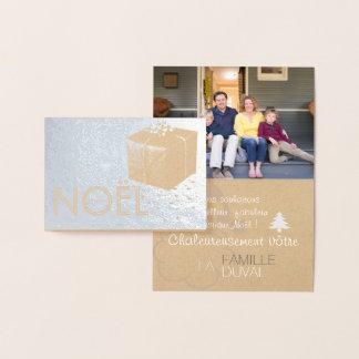 Tarjeta de Navidad Kado personalizable Foto