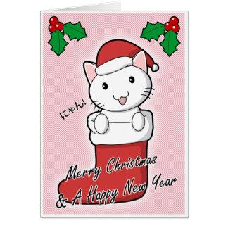 Tarjeta de Navidad linda del gato