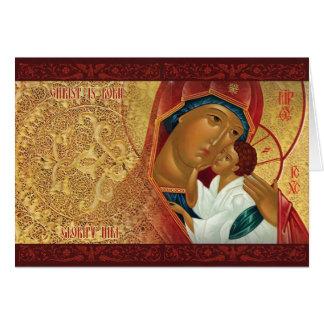 """Tarjeta de Navidad ortodoxa rusa """"ligera"""" de oro"""